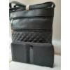 Kép 2/11 - Black romb táska pénztárca szett
